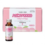 Collagen De Happy 10000 mg - Collagen Happy hộp 10 lọ